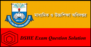 DSHE Question Solution